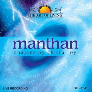 Manthan Vol 1 & 1 - Vita Organics