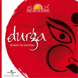 Durga Audio CD - Vita Organics