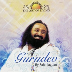 Gurudev Audio CD - Vita Organics